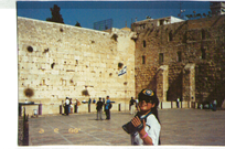 Sheng Zhao in front of Wailing Wall Jerusalem 000906